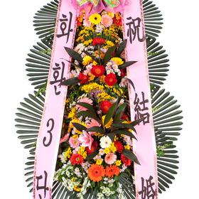 축하화환3단(축복3호)