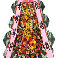 축하화환3단 특(축복9호)